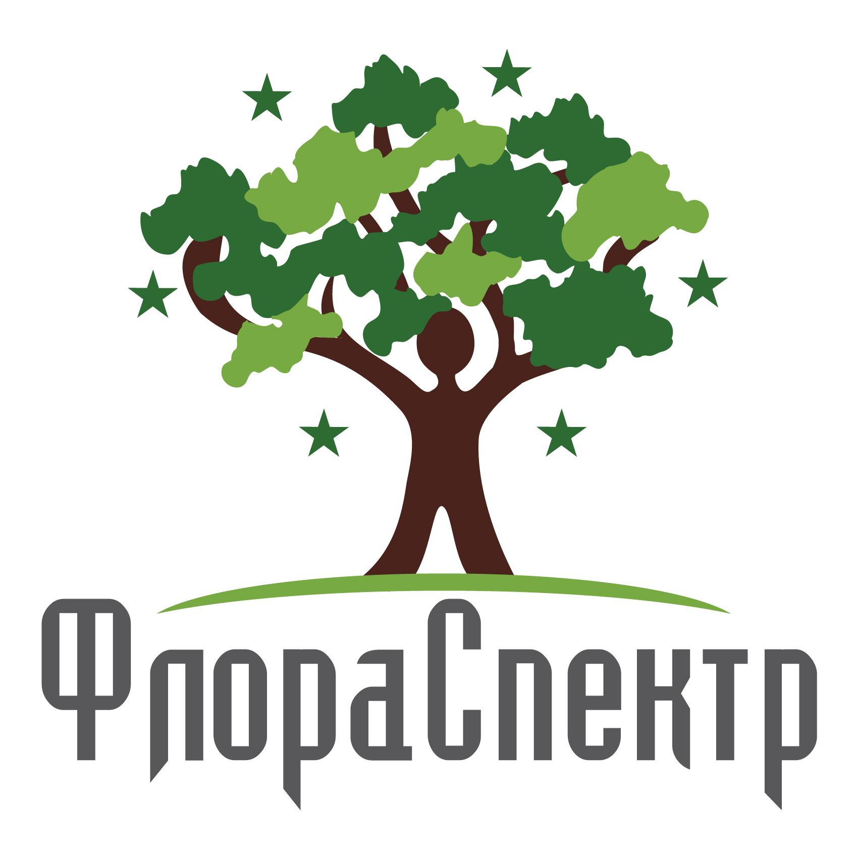 ФЛОРА                                     СПЕКТР